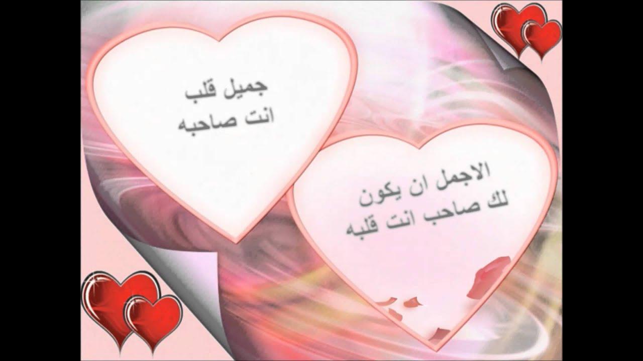 صورة احدث مسجات الحب,يمكننا التعرف على افضل الرسائل عن الحب 6651 5