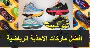 صورة افضل احذية رياضية,تعالوا نتفرج على الحذاء الرياضى 6684 11 310x165